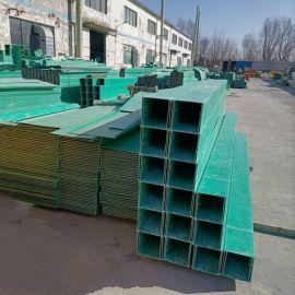 玻璃钢电缆槽邮政通讯穿线架电缆桥架厂家