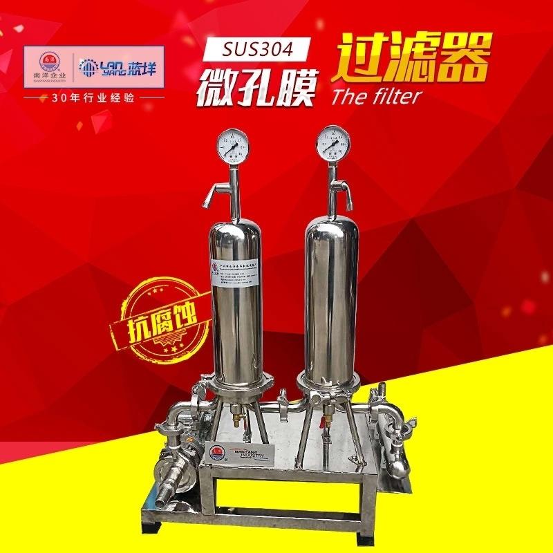 微孔膜過濾器 不鏽鋼果汁過濾設備 衛生級微孔過濾機