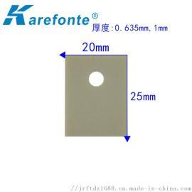 TO-220氮化铝陶瓷基片高导热氮化铝陶瓷片