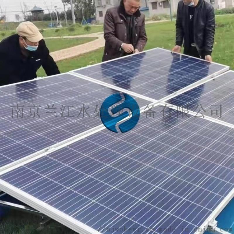 太陽能推流曝氣機SPS-LJ1500