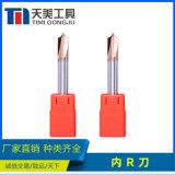 厂家直供 硬质合金 内R刀 支持非标定制