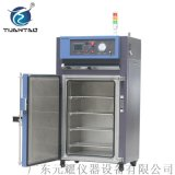 氮氣烤箱YPON 東莞氮氣烤箱 半導體氮氣高溫烤箱
