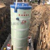 GRP一体化污水提升泵站环保中转站