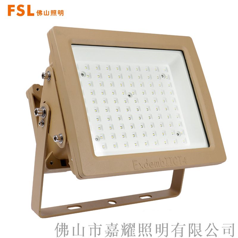 佛山照明FB0101 LED防爆投光灯