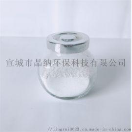厂家供应纳米三氧化二铝 纳米氧化铝