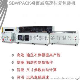 热收缩包装机5545TBJ,源头厂家,行业尖货