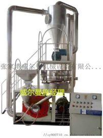 威尔曼 500新型磨盘式磨粉机