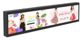 超市液晶条形屏广告机