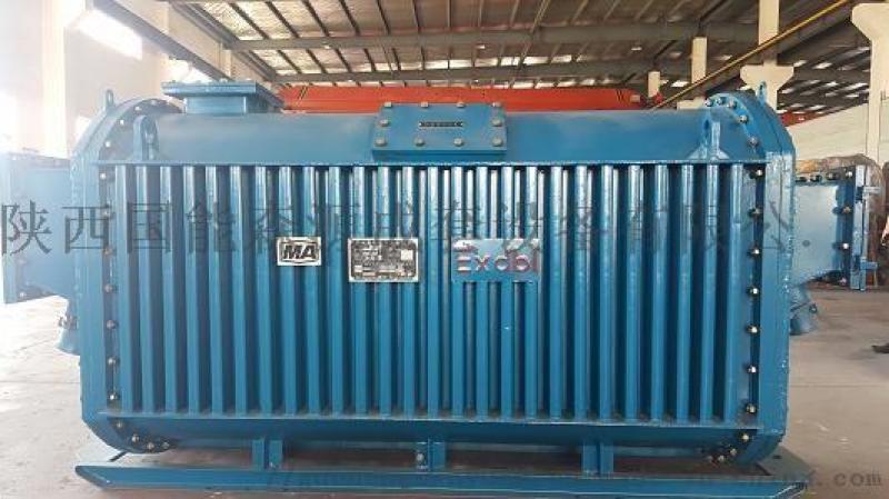 礦用乾式變壓器KBSG-630