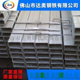 广西不锈钢管价格(南宁不锈钢管批发)柳州不锈钢管