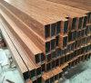 定制30*80仿木纹铝方通/木纹铝格栅天花