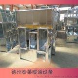 冷庫通風管道廠家鍍鋅鐵皮風管