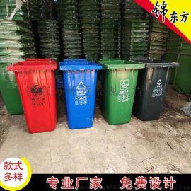 北京现货240升塑料垃圾桶 四分类垃圾桶