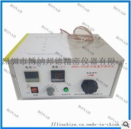 多功能温升测试仪/IEC61058/温度测试仪
