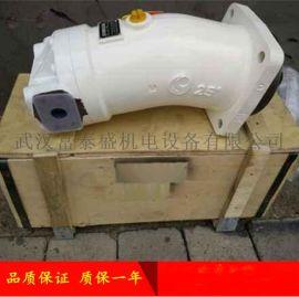 徐工QUY50卷扬马达A2FW802Z2徐工吊车卷扬马达北京华德力源厂家