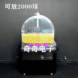 吹气式摇奖机大型活动摇号  选号抽签机