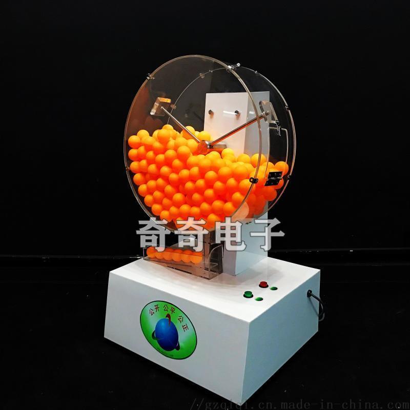 300球桌面式摇号机转盘摇奖机活动抽奖机奇奇订制