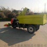 畜牧养殖场牛舍粪便清理车 柴油全自动清粪车