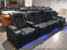 时尚**私人影院沙发 电动多功能热销定制影院沙发