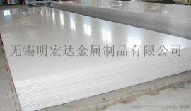 无锡201不锈钢板_多少钱一平米
