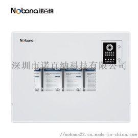 诺百纳净水器-RO反渗透-NBN-A1,家用纯水机
