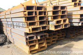 100x50日标槽钢与国标槽钢的区别