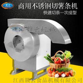 广东土豆红薯全自动切条机香芋切条机