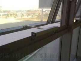 雲南圳基鏈條電動開窗器消防排煙天窗平開窗自動開關窗