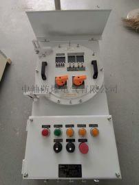 供应防爆配电箱 BXM(D)52规格/价格/尺寸