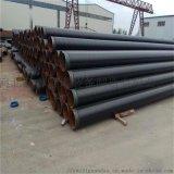 聚氨酯保溫鋼管-聚氨酯保溫管廠家-保溫防腐鋼管