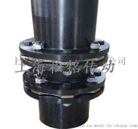 JMIIJ09锁紧式膜片联轴器(定制)