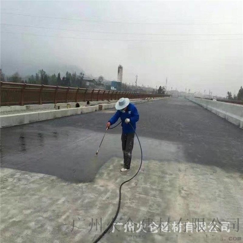 耐博仕橋面  隧道防水塗料