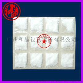 广州多排包装机白糖颗粒包装机鸡精调味料包装机械厂家