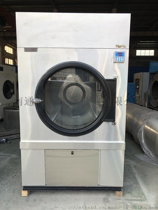 徐州紗布烘乾機\50公斤電加熱烘乾機哪余有