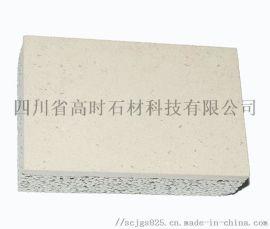 不燃型复合膨胀聚苯乙烯保温板