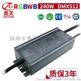 DMX外控电源,100-300W防水LED电源