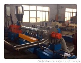 供ZLJ08功能母料造粒机厂家,功能母料造粒机视频