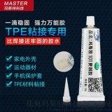 哥倆好膠水替代品 環保便利膠 101便利膠 強力膠