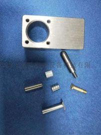 材质303绝缘材料铜自动车件销子垫片 广东深圳自动车件销子垫片