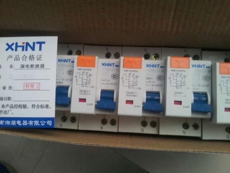 湘湖牌HVX004AELCB剩余电流动作断路器附件订购