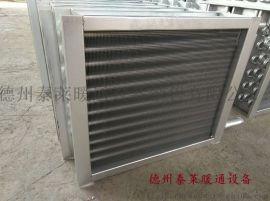 冷凝器空调铜管表冷器
