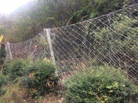 边坡防护施工方案 安装被动防护网