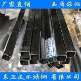 上海304不鏽鋼彩色管,青古銅不鏽鋼方管