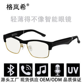 K2b智能眼镜蓝牙眼镜接听电话听音乐太阳镜