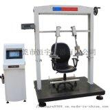 恆宇儀器-HY-642-辦公椅扶手測壓耐久試驗機