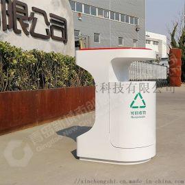 户外创意垃圾桶多功能分类垃圾箱