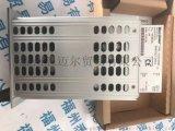 进口电源英国 VERO116-10166