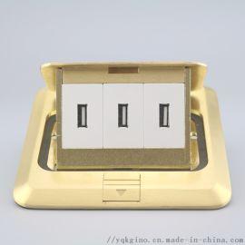弹起式三位USB拧线地面插座
