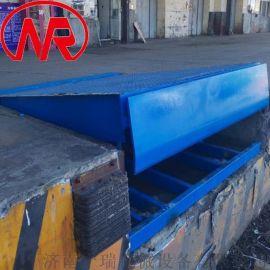 固定式登车桥 集装箱装卸平台 液压式升降坡道