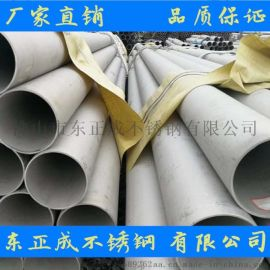 贵州不锈钢流体管,304不锈钢流体管